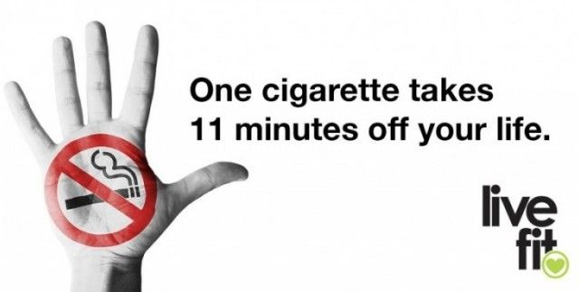 acustop quit smoking